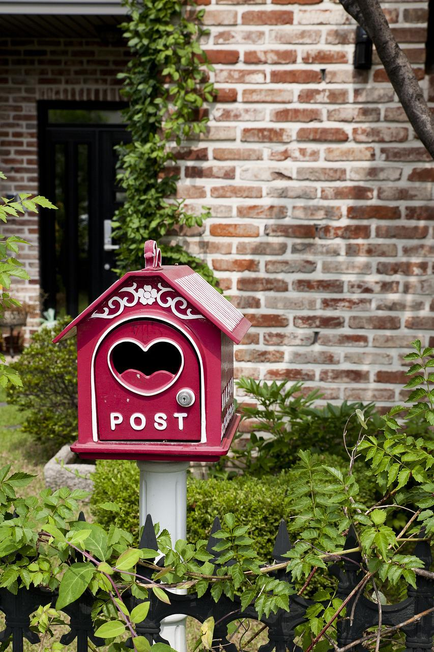 Открытки с почтовым ящиком