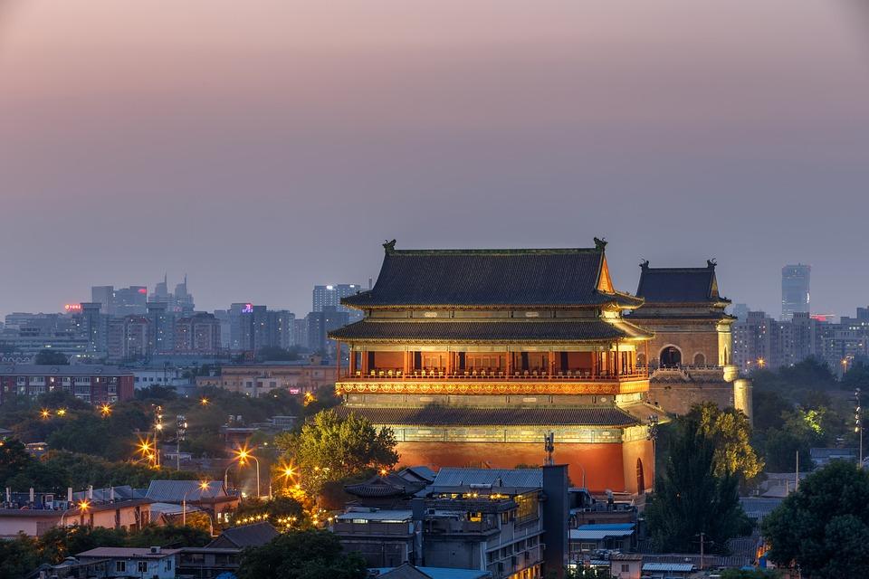 Beijing, Climbing Stairs, The Scenery