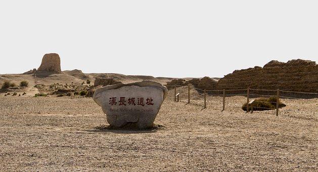 中国, 甘粛省, Yumen, 漢城跡