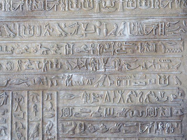 Bilder mit schriftzeichen