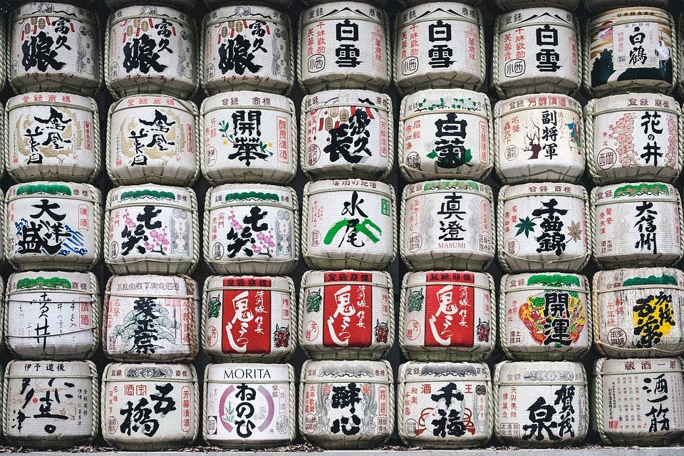 酒樽、明治神宮、商標、ランドマーク、東京