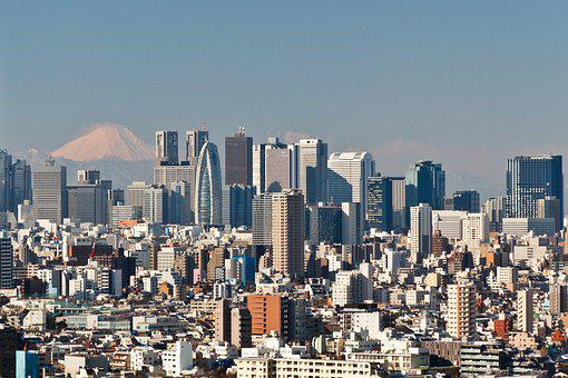 Principales ciudades de Asia Tokio Japón