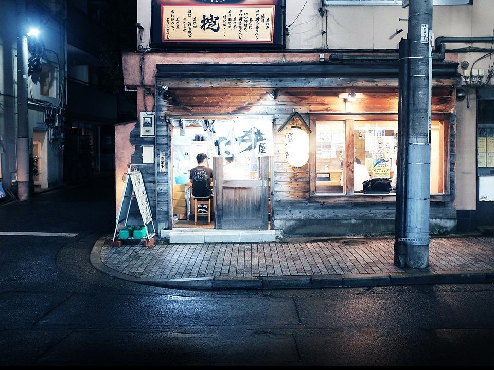 アーキテクチャ, 建物, インフラストラクチャ, ストア, 日本, レストラン, サイン, 通り, 道路