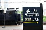 train, railway,...