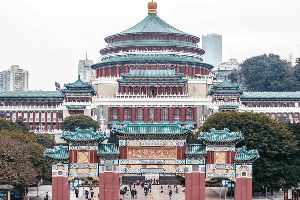 Building, Chongqing, Symmetry