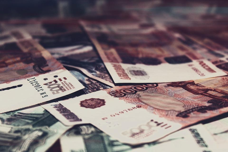 Красиво, Много, Класс, Деньги, Рубли