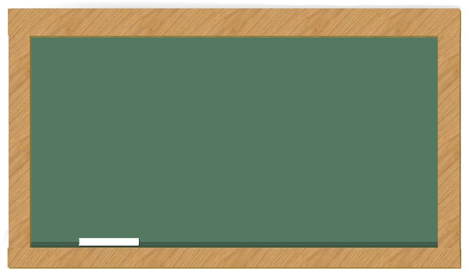 Pizarra Verde La Educación · Foto gratis en Pixabay