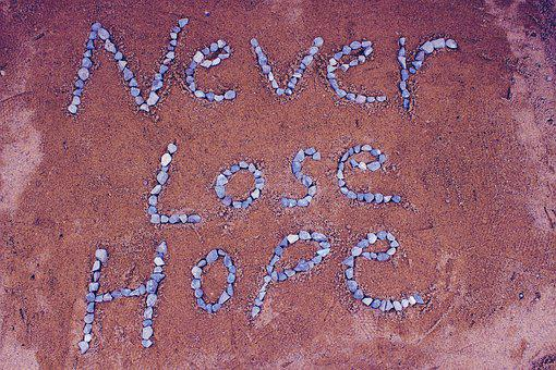 Никогда Не Терял Надежды, Надежда, Песок