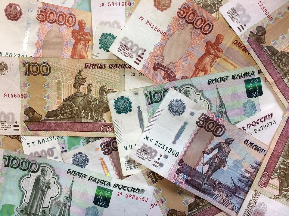 Рубль назвали самой недооцененной валютой мира