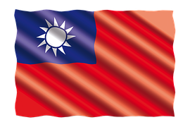 the background of the island nation of taiwan In addition to the island of taiwan,  that there is only one chinese nation,  political beliefs based on what you think you know about their background.