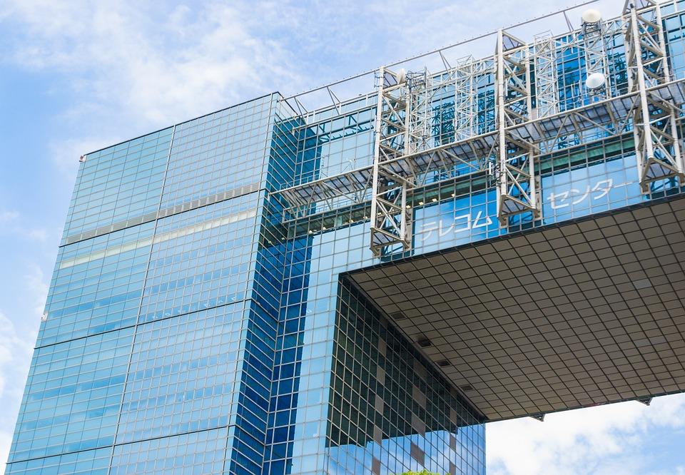 office facade. Glass Facade Modern Architecture Office Building B