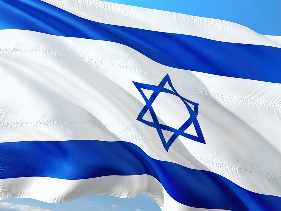 インターナショナル、フラッグ、イスラエル
