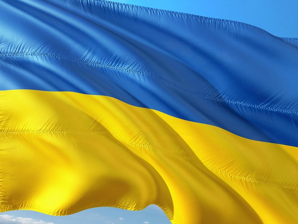 Киев будет добиваться международного статуса для Керченского пролива