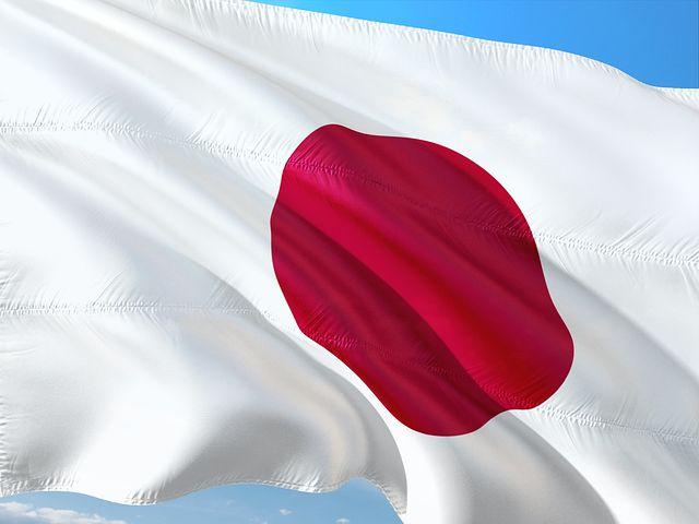 International, Lippu, Japani