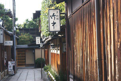 Japan, Tilbage Alley, Store, Kyoto