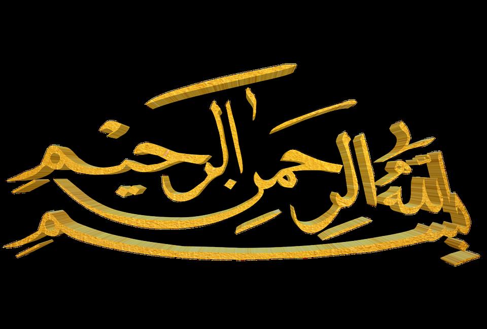 Seni BerKaligrafi: Kaligrafi Emas