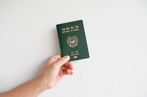 旅行するには, パスポート, 韓国のパスポート, 韓国パスポート, 手