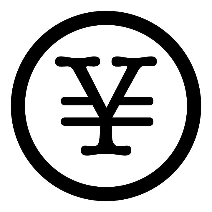 Yen Yuan Money Free Vector Graphic On Pixabay