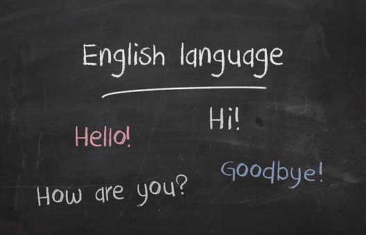 英語, 言語, 研究, 学校, 教育, 学ぶ, 国際, 文法, 知識, ワード