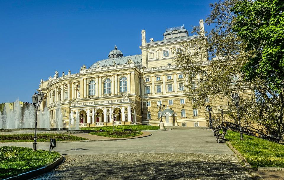 Театр, Одесса, Дорога, Фонтан