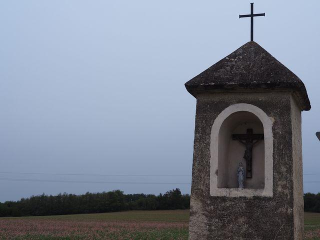 придорожный крест фото парку