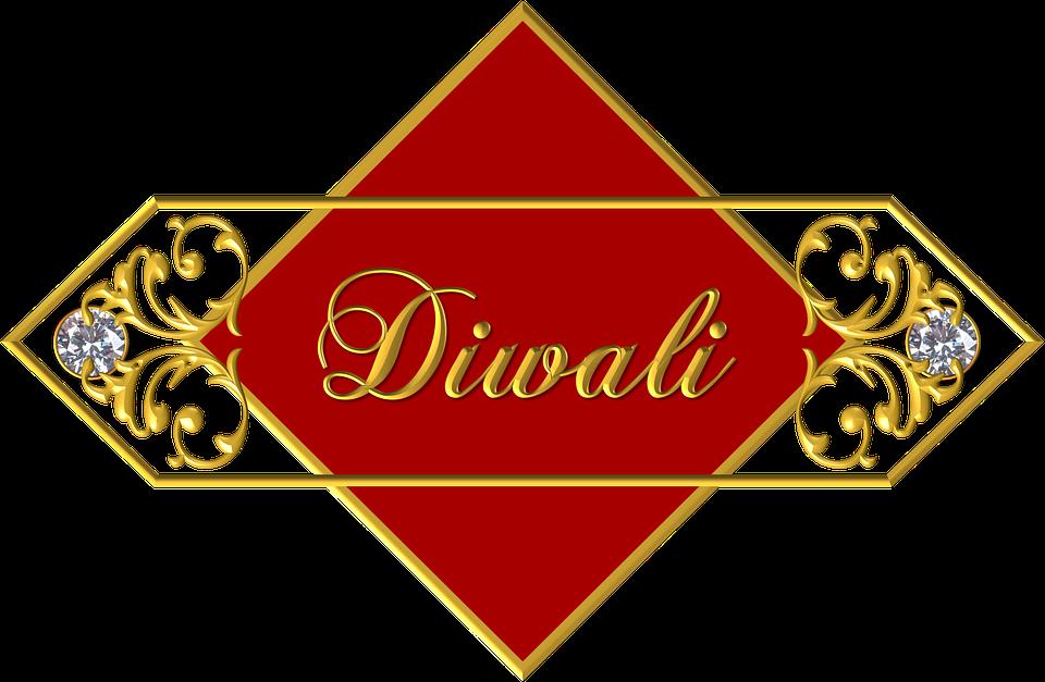 Diwali, Ornament, Banner, Deepawali, Festival