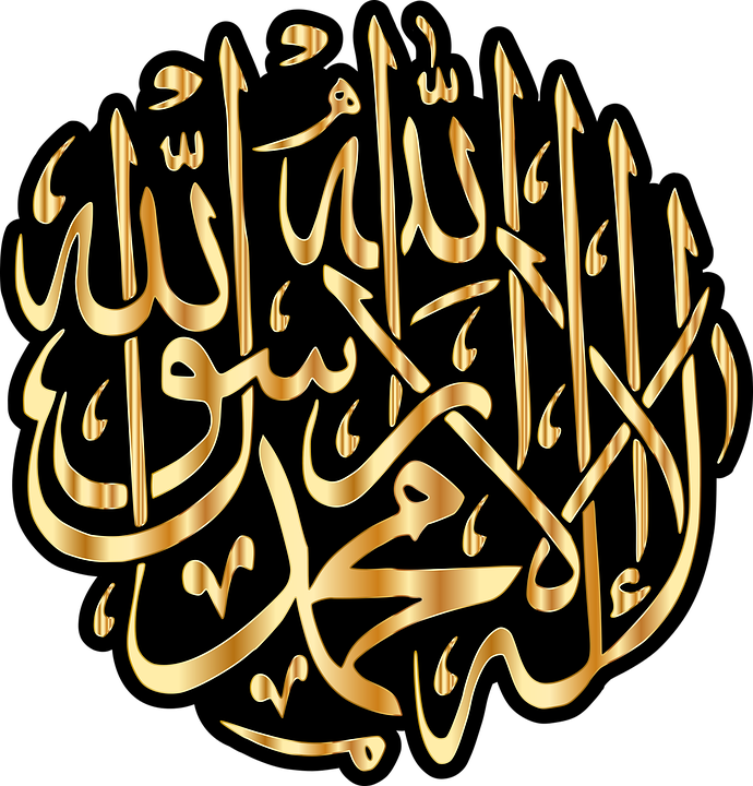 gud i islam