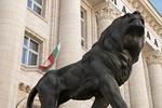 bulgaria, lion