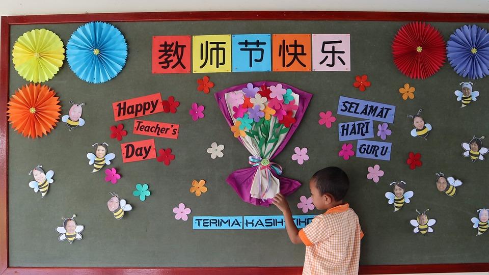 Teachers Day Quotes in Hindi (शिक्षक दिवस बधाई सन्देश)
