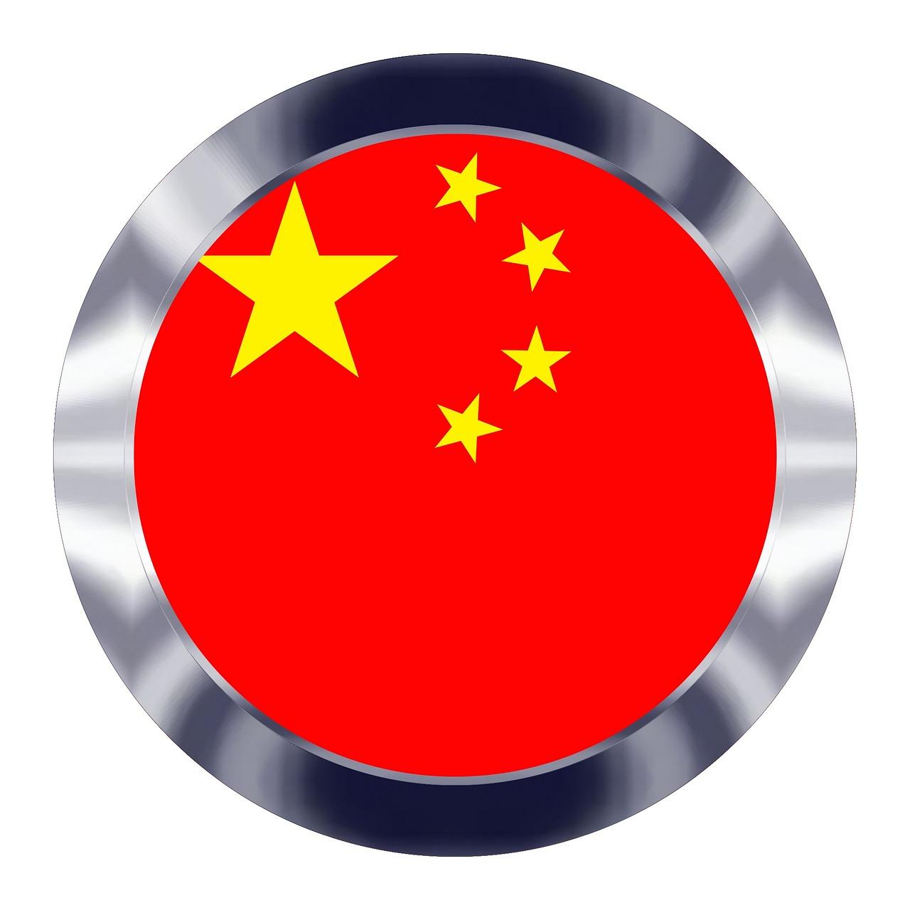 всей фото китайского флага следует