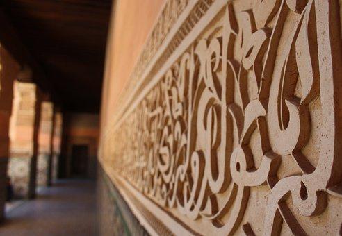 Mesjid, Quran, Yakin, Marrakech, Quran