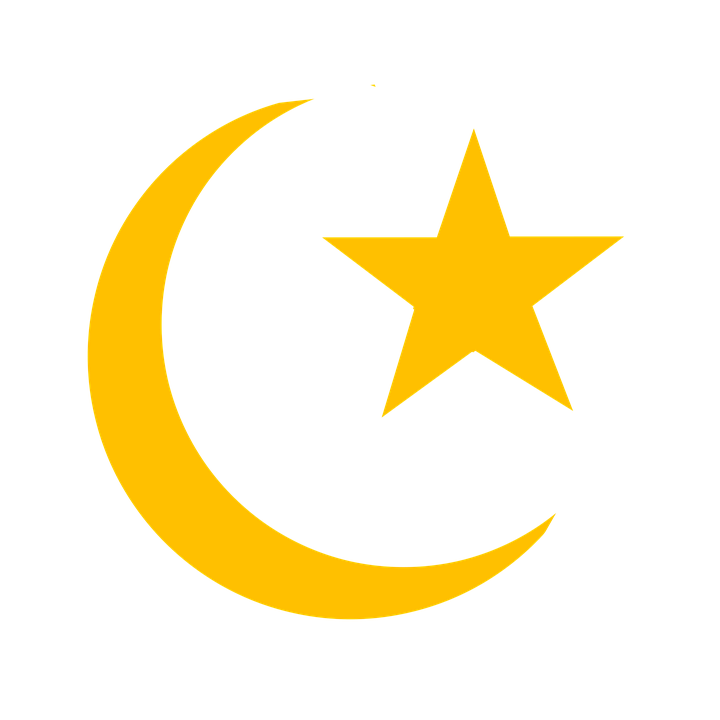 Islam Icon Symbol Free Image On Pixabay
