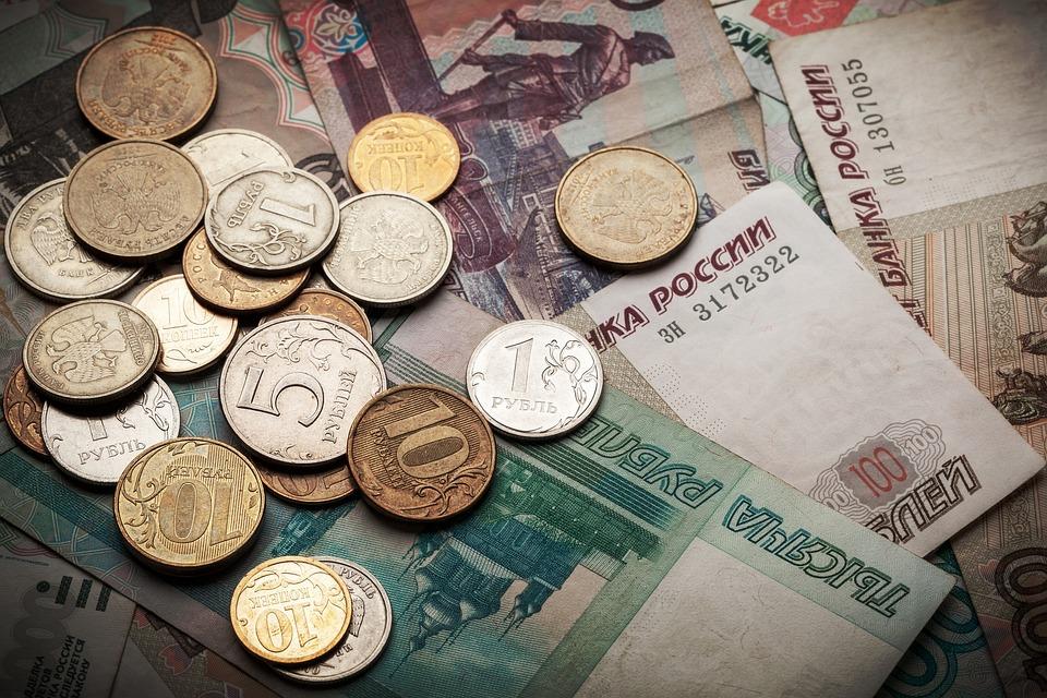 Сколько стоит рубль