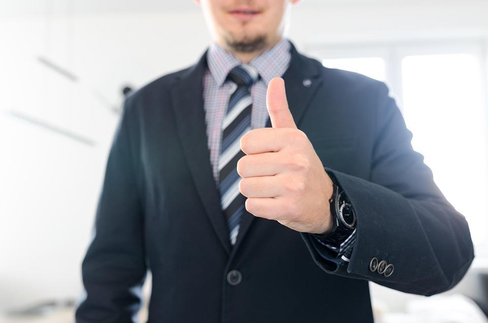 ビジネス, 実業家, 男性, 仕事, 成功, 男, Professional, 人, オフィス, 成功しました