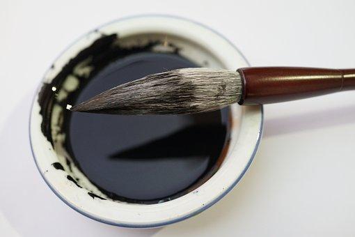 筆, インクウェル, 中国の書, 美, 芸術表現, 高い評価を受, 中国文化圏