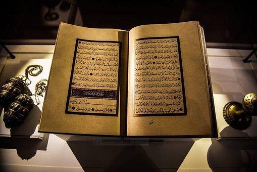 75 Gambar Animasi Al Quran Dan Tasbih Kekinian