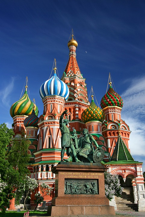 Moscow Saint Basilu0027s Cathedral Red Square Russia