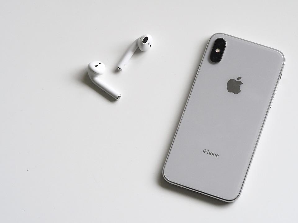 æè¡, Iphone X, Iphone, é»è©±, ã¹ãã¼ã ãã©ã³, ãã¯ã¤ã, åç´ã§ã, æå°é