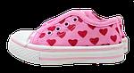 cute, sports shoes