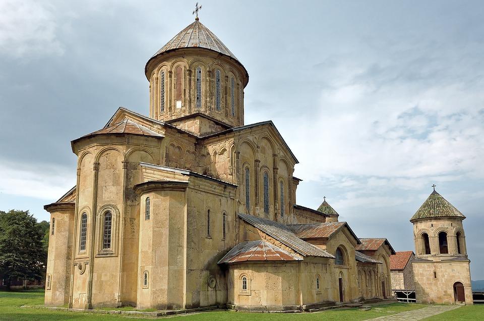 Cáucaso, Georgia, Monasterio De Gelati, Arquitectura