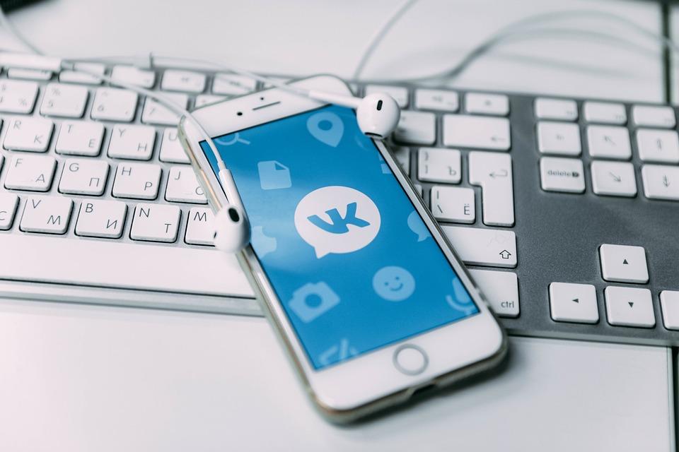 «ВКонтакте» оштрафовали на полтора миллиона за неудаленные призывы