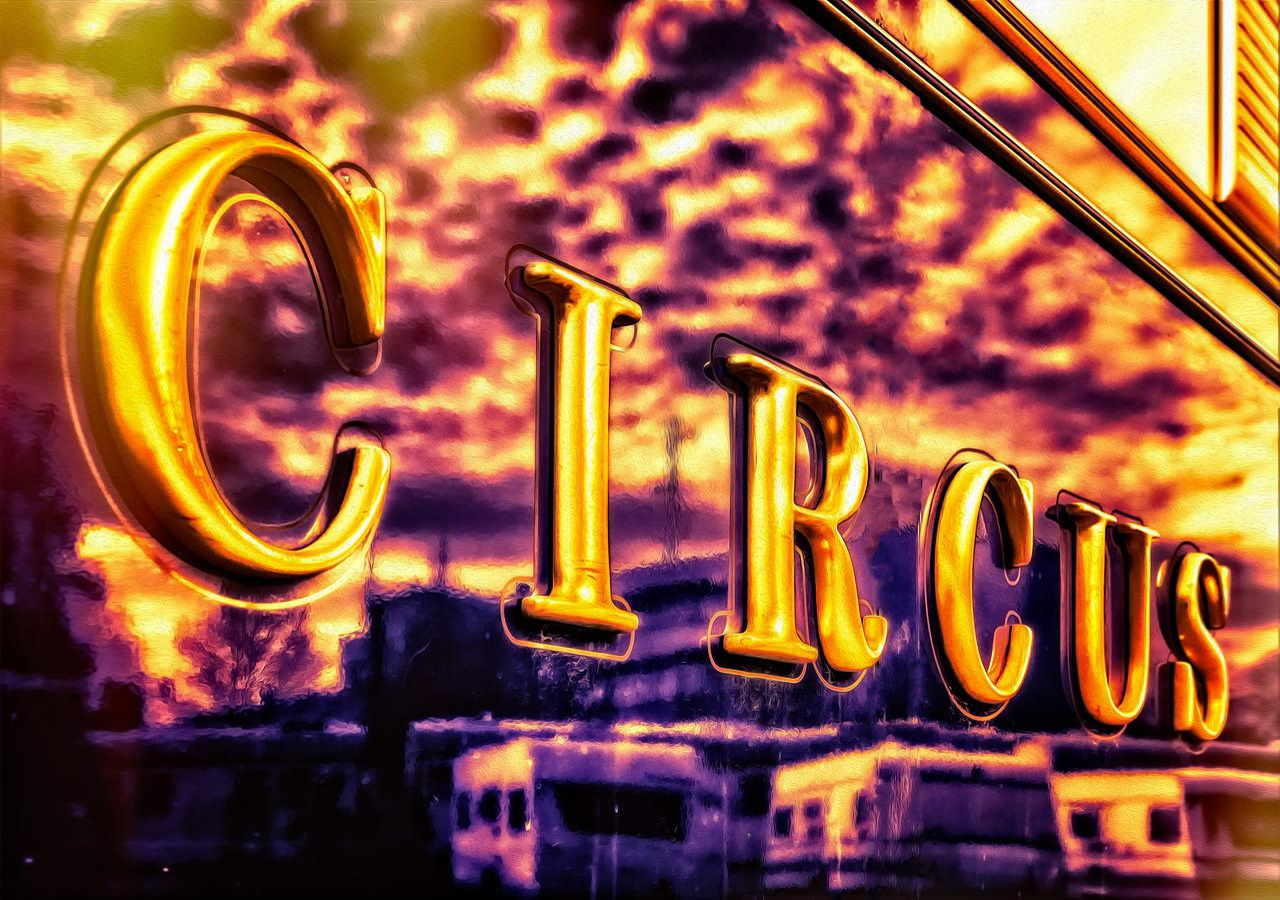 circus-3196457_1280.jpg