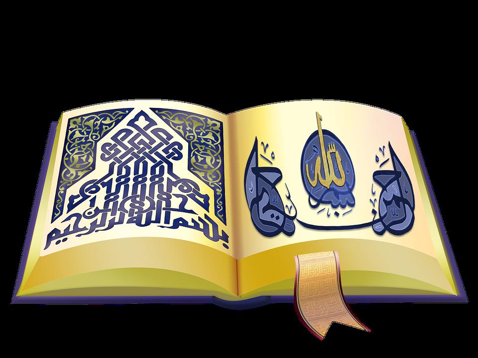 quran koran islam free image on pixabay