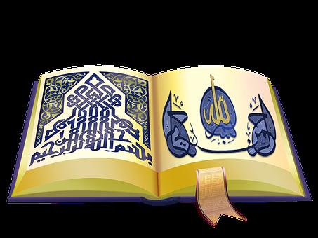 Quran, Islam, Muslim, Agama, Arab
