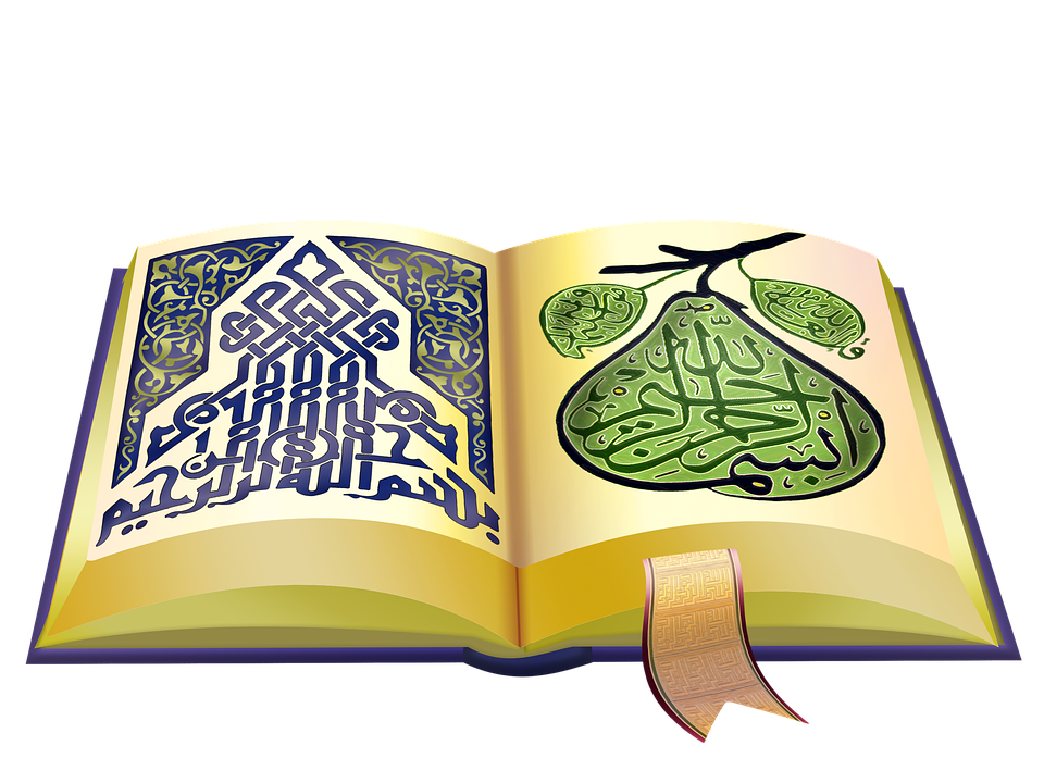corano arabo gratis