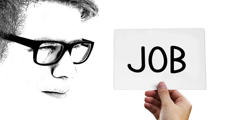 Bihar BCECE Board City Manager Online Form 2020  | Jobs in Bihar Govt