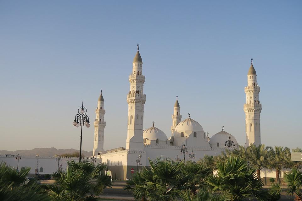 Qu'ba Mosque