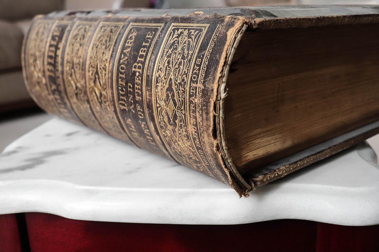 картинка древней библии понравилось игре крыльев