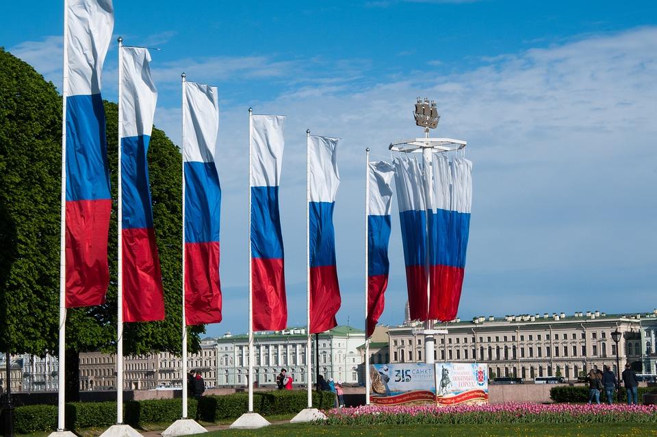 День Города Флаг России - Бесплатное фото на Pixabay