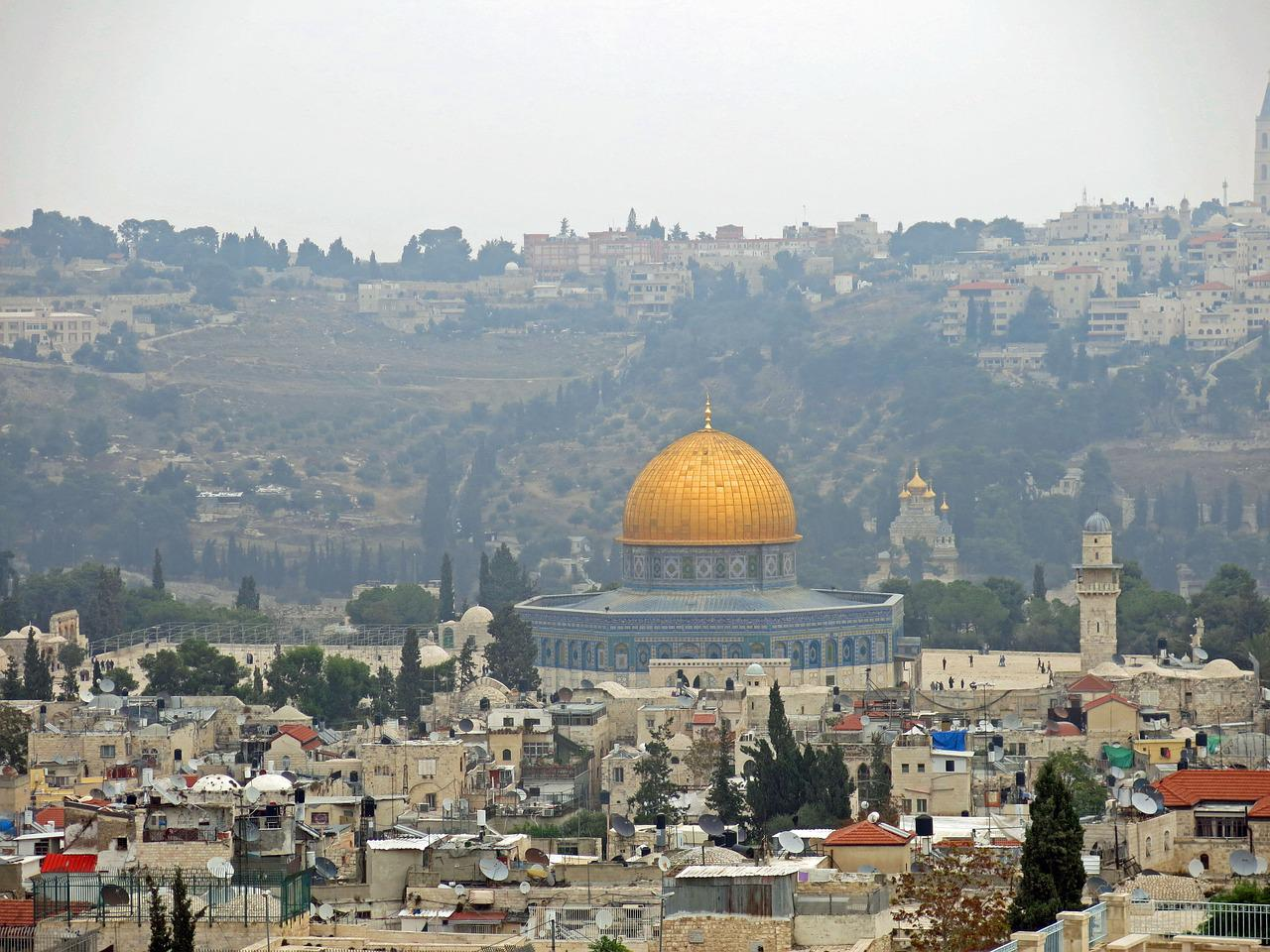 Dome of the rock in jerusalem pictures The Dome of the Rock: Oleg Grabar, Said Nuseibeh